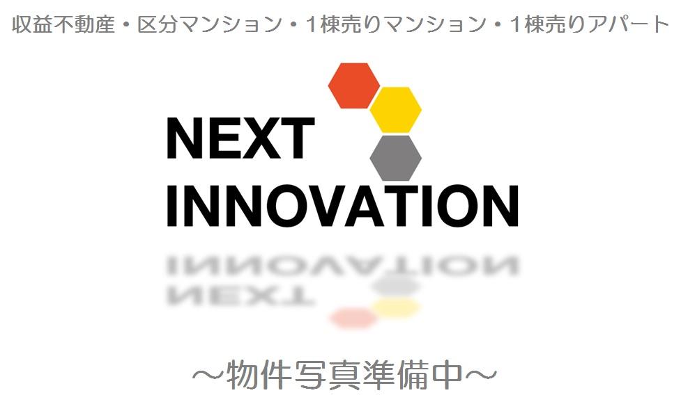 満室稼働中!/JR東北本線『古河駅』利用可能!/駐車場4台分有!